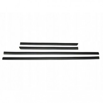 Mitsubishi ASX - Black side door trim