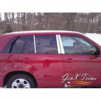 Suzuki GRAND VITARA II - Chrome side door trim