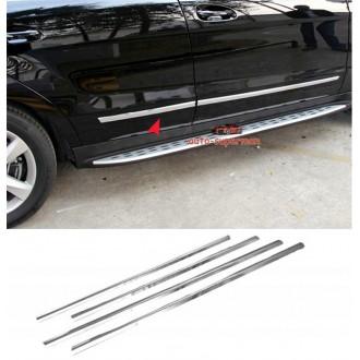 Nissan NOTE II - Chrom Zierleisten Türleisten