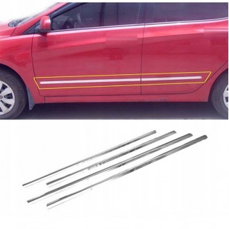 Ford Mondeo Mk5 - Chrome side door trim